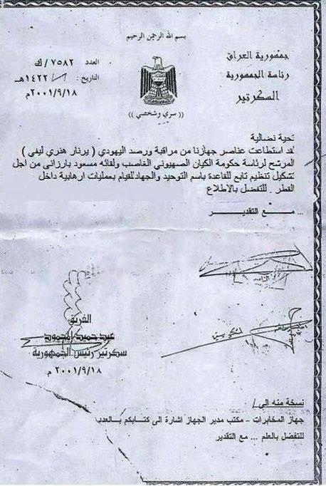 BHL et Al Qaida même combat !